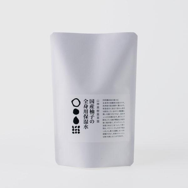 yky-0011